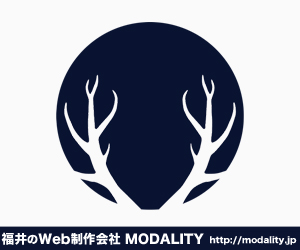 福井のWeb制作会社MODALITY