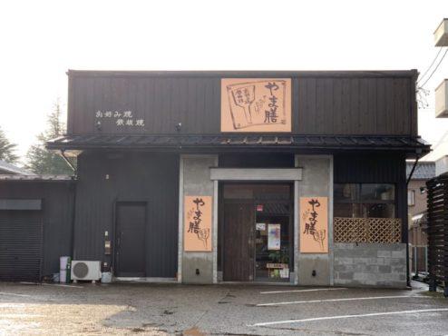 デートでも使える!?オシャレな鉄板焼き・お好み焼き屋「やま膳」にいってきました ~福井市~