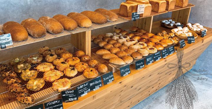 パン激戦区で修業をしたオーナーのこだわりパン屋さん「musubu Bakery(ムスブ ベーカリー)」